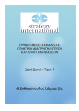 Negotiations Book Strategy Int.